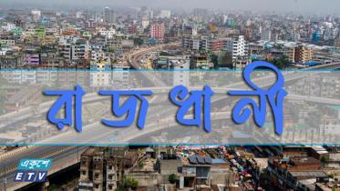 সোমবার রাজধানীর যেসব মার্কেট-দোকানপাট বন্ধ