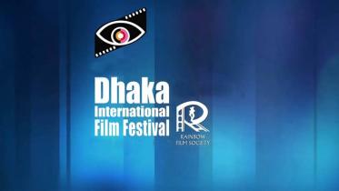 ১৬ জানুয়ারি শুরু হচ্ছে ঢাকা আন্তর্জাতিক চলচ্চিত্র উৎসব
