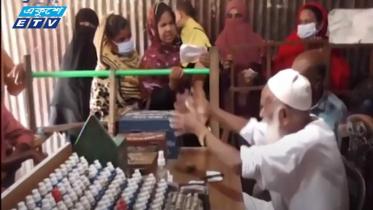 'পাঁচ পাই ডাক্তার'র সেবা পান প্রতিদিন ৪শ' রোগী (ভিডিও)
