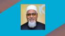 আজ ধর্ম প্রতিমন্ত্রী হিসেবে শপথ নিচ্ছেন ফরিদুল হক খান