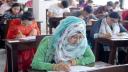 গুচ্ছ পদ্ধতিতে ভর্তি পরীক্ষা হবে ১৯টি পাবলিক বিশ্ববিদ্যালয়ে
