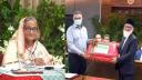প্রধানমন্ত্রীর ত্রাণ ভাণ্ডারে কম্বল দিলো এক্সিম ব্যাংক