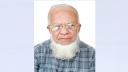 এফএসআইবিএল'র বহদ্দারহাট শাখা এখন নতুন ঠিকানায়
