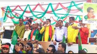 ময়মনসিংহ জেলা স্বেচ্ছাসেবক লীগের জাতীয় পতাকা হাতে পদযাত্রা
