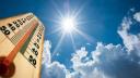 তাপমাত্রা অপরিবর্তিত থাকতে পারে