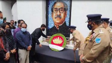 গাজীপুরে যথাযোগ্য মর্যাদায় জাতীয় শোক দিবস পালিত