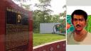 বীরশ্রেষ্ঠ হামিদুর রহমানের ৫০তম শাহাদাতবার্ষিকী