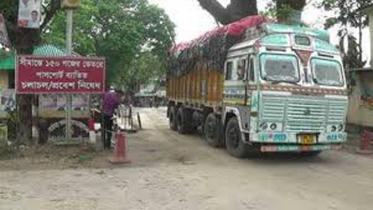 মঙ্গলবার হিলি স্থলবন্দর দিয়ে আমদানি-রফতানি বন্ধ