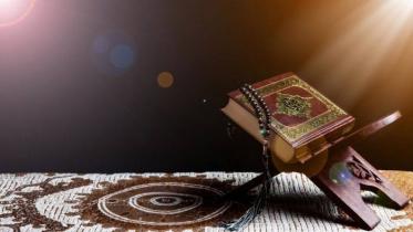 মৃত্যু সম্পর্কে পবিত্র কোরআনে আল্লাহ যা বলেন