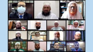 ইসলামী ব্যাংকের শরী'আহ সুপারভাইজরি কমিটির সভা