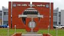 কয়লাখনি দুর্নীতি: খালেদা জিয়ার বিরুদ্ধে অভিযোগ গঠন ৩১ অক্টোবর