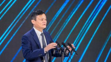 জ্যাক মা'র অ্যান্ট গ্রুপ পুনঃগঠনে বাধ্য করছে চীনা সরকার
