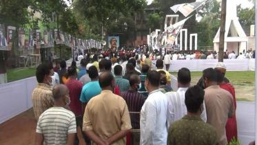 জয়পুরহাটে জাতীয় শোক দিবস পালিত