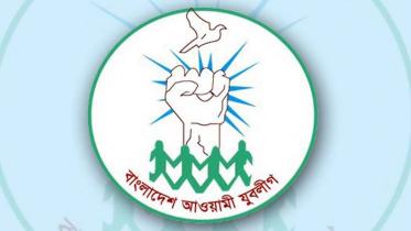 যুবলীগের কুমিল্লা উত্তর ও লক্ষ্মীপুর জেলা কমিটি বিলুপ্ত