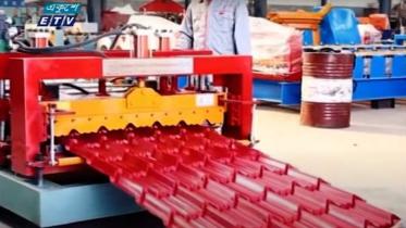 পাট দিয়ে তৈরি টিন ১০ গুণ বেশি মজবুত (ভিডিও)