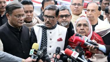 'অপশক্তিকে প্রতিহত করে বঙ্গবন্ধুর সোনার বাংলা গড়ে তোলা হবে'