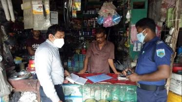 জয়পুরহাটে ৮ প্রতিষ্ঠানকে ২৫ হাজার টাকা জরিমানা