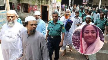 প্রধানমন্ত্রীর অবতরণস্থলে বোমা মামলায় ১৪ জনের মৃত্যুদণ্ড