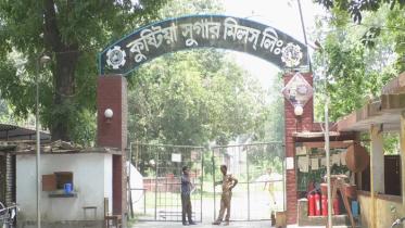 কুষ্টিয়া সুগার মিলের ৫২ টন চিনি গায়েব, কর্মকর্তা বরখাস্ত