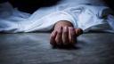 স্বাস্থ্য কমপ্লেক্সের টয়লেট থেকে রোগীর ঝুলন্ত মৃতদেহ উদ্ধার