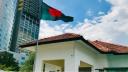 পাঁচদিনের ছুটিতে মালয়েশিয়াস্থ বাংলাদেশ দূতাবাস