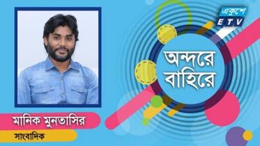 সোশ্যাল মিডিয়া ট্রায়াল বন্ধ করুন!