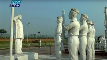'স্বাধীনতা সড়ক' হবে মুক্তিযুদ্ধের স্মৃতি স্মারক (ভিডিও)