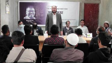 সাংবাদিক মিজানুর রহমান খানের স্মরণসভা অনুষ্ঠিত