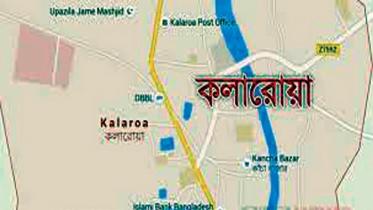 কলারোয়ায় ২৪ হাজার ব্যক্তি সরকারের কাছ থেকে ভাতা নিচ্ছে
