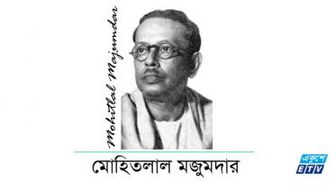 কবি মোহিতলাল মজুমদারের মৃত্যুবার্ষিকী আজ
