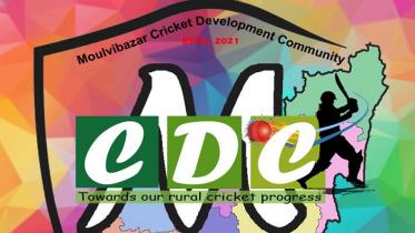 মৌলভীবাজারে ক্রিকেট ক্লাব এমসিডিসি'র যাত্রা শুরু