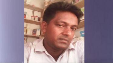 নওগাঁর ধামইরহাটে ডিজিটাল নিরাপত্তা আইনে মামলা: গ্রেপ্তার ১