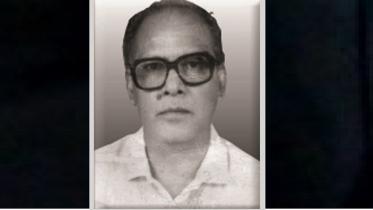 অধ্যাপক নুরুল ইসলাম চৌধুরী'র ২৫তম মৃত্যু বার্ষিকীতে শ্রদ্ধা