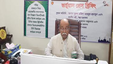 'রমজানে ভেজাল পণ্য সরবরাহরোধে সরকার কঠোর ব্যবস্থা নিচ্ছে'