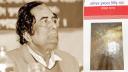কবি ওমর আলীর একটি চিঠি এবং প্রাসঙ্গিক-কথা