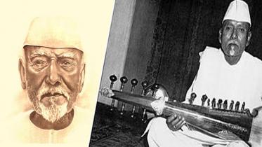 ওস্তাদ আলাউদ্দিন খাঁর ৪৯তম মৃত্যুবার্ষিকী আজ