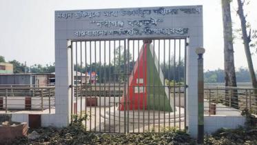 ১১ ডিসেম্বর : রংপুরের পীরগাছা হানাদার মুক্ত দিবস