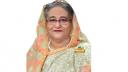 'নারী পুরুষের যৌথ প্রচেষ্টায় বিনির্মাণ হবে স্বপ্নের বাংলাদেশ'