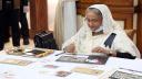 শোক দিবস উপলক্ষে স্মারক ডাকটিকিট, উদ্বোধনী খাম অবমুক্ত