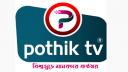 'পথিক টিভি'র কার্যালয়ে পুলিশী অভিযান, কম্পিউটার জব্দ