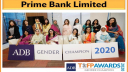 এডিবি'র ২ পুরস্কার পেল প্রাইম ব্যাংক