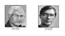 প্রজন্ম '৭১ নতুন কমিটি, সভাপতি আসিফ মুনীর সম্পাদক সাইফুদ্দিন