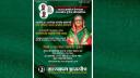 প্রধানমন্ত্রীর ৭৪তম জন্মদিন উপলক্ষে হাবিপ্রবিতে কুইজ প্রতিযোগিতা