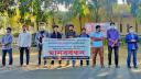 রাবি সাংবাদিকের বিরুদ্ধে অভিযোগ প্রত্যাহারের আল্টিমেটাম