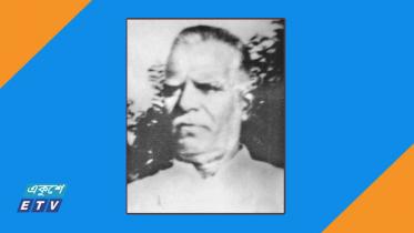 রাহাতুল্লাহ সরকারের ৩৯তম মৃত্যুবার্ষিকী