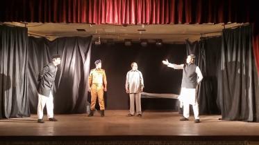 রাজবাড়ীতে মঞ্চস্থ হলো নাটক 'অভিশপ্ত আগস্ট'