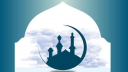 রমজানের শিক্ষা করোনায় অসহায়দের পাশে দাঁড়ান