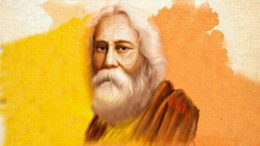 বিশ্ব কবি রবীন্দ্রনাথ ঠাকুরের জন্মদিন আজ