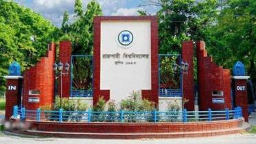 স্বশরীরে পরীক্ষা নেবে রাজশাহী বিশ্ববিদ্যালয়