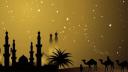 যথাযোগ্য ধর্মীয় মর্যাদায় পবিত্র শবেকদর পালিত